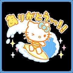 【キャンペーン】夏休みスタンプ販売開始!対象スタンプを購入してLINEクレジットを当てよう!(713~820) (8)