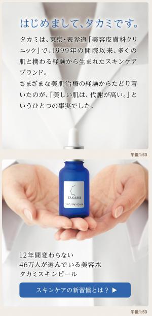【限定無料スタンプ】ゆるくま × タカミ スタンプ(2017年08月21日まで) (3)