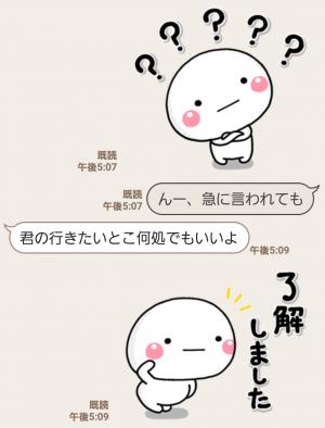 【限定無料スタンプ】選べるニュース×しろまる スタンプ(2017年09月19日まで) (12)