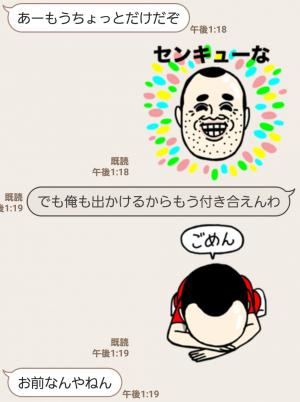 【人気スタンプ特集】ワイ スタンプ (7)