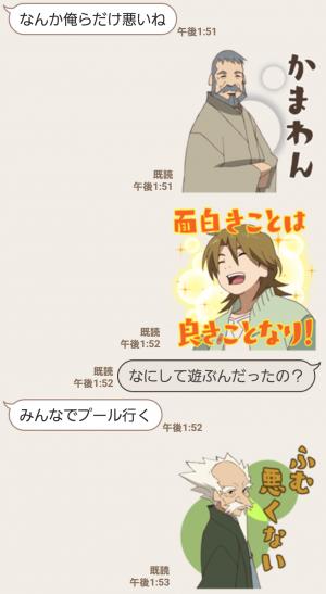 【人気スタンプ特集】有頂天家族2 スタンプ (4)