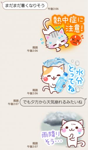 【人気スタンプ特集】にゃーにゃー団の夏 スタンプ (4)