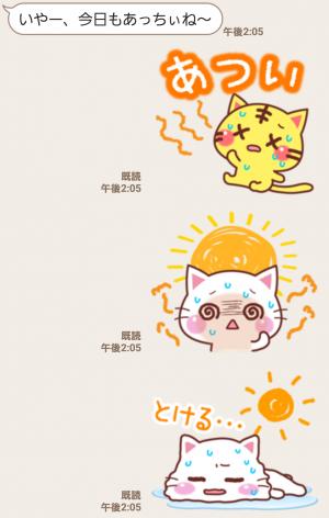 【人気スタンプ特集】にゃーにゃー団の夏 スタンプ (3)