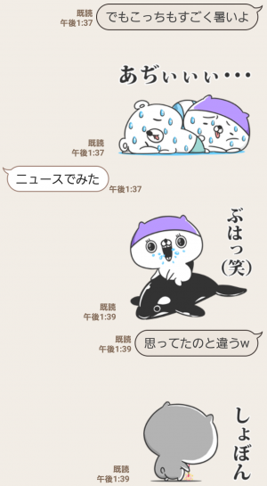 【人気スタンプ特集】めちゃ動く!ねこなともだち夏 スタンプ (4)