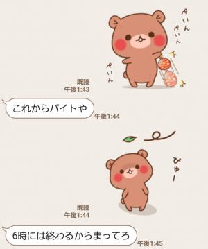 【人気スタンプ特集】ちびくま【3】 スタンプ (4)