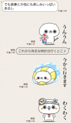 【人気スタンプ特集】めちゃ動く!ねこなともだち夏 スタンプ (5)