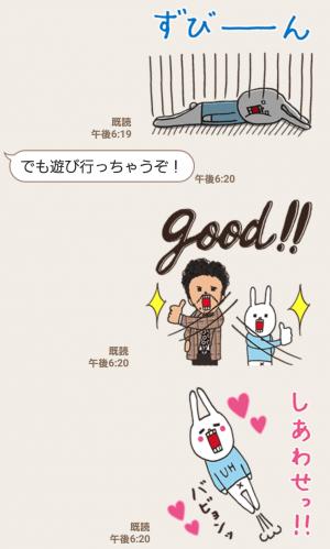 【隠し無料スタンプ】ウサギのウー×ボトラッテコラボスタンプ(2017年10月02日まで) (7)