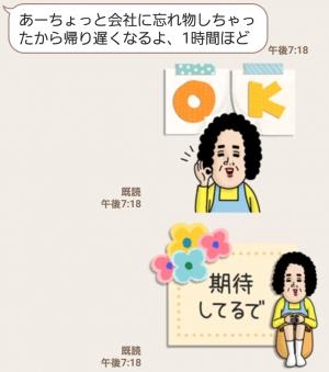 【人気スタンプ特集】母からメッセージ6【かわいい編】 スタンプ (8)
