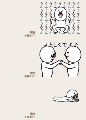 【人気スタンプ特集】動く!うざいマン。6 スタンプ (7)