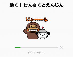 【人気スタンプ特集】動く! けんさくとえんじん スタンプ (2)