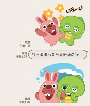 【隠し無料スタンプ】LINEポコポコ×ガチャピン・ムック スタンプ(2017年07月30日まで) (12)