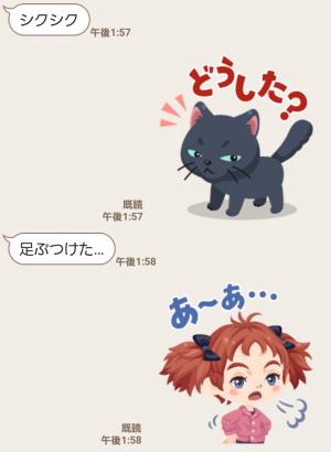 【隠し無料スタンプ】LINE プレイ×メアリと魔女の花 スタンプ(2017年07月31日まで) (12)