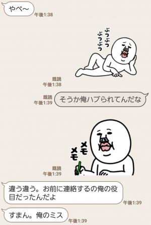 【人気スタンプ特集】動く!うざいマン。6 スタンプ (5)