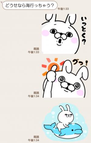 【人気スタンプ特集】うさぎ100% 夏 スタンプ (5)