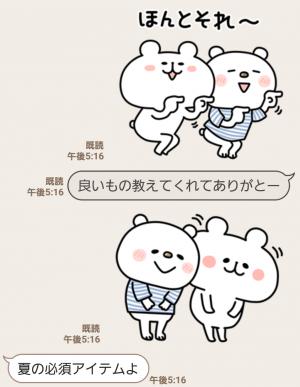 【限定無料スタンプ】ゆるくま × ニトリのシロクマ スタンプ(2017年07月24日まで) (8)