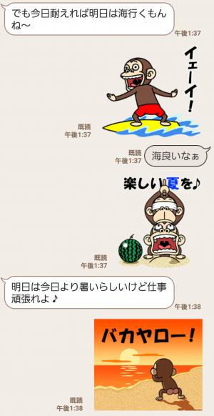 【人気スタンプ特集】夏もイラッと動く★お猿さん スタンプ (6)