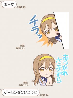 【隠し無料スタンプ】ラブライブ!×SEGA 花丸&ソニック スタンプ(2017年10月02日まで) (3)