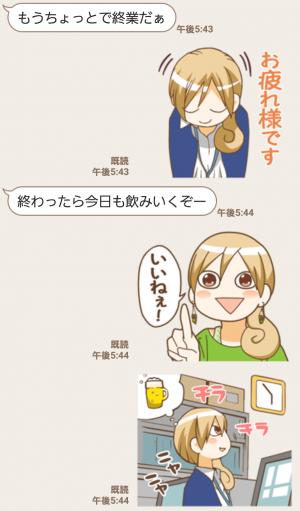 【人気スタンプ特集】ワカコ酒 スタンプ (3)