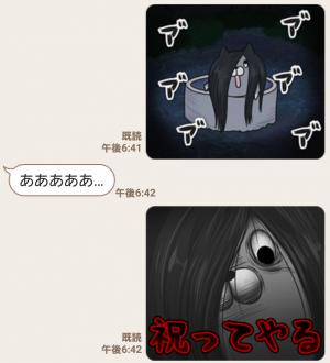 【人気スタンプ特集】ボンレス猫 in さま~ スタンプ (7)