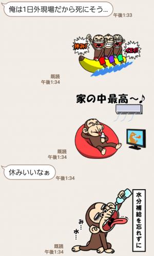 【人気スタンプ特集】夏もイラッと動く★お猿さん スタンプ (4)