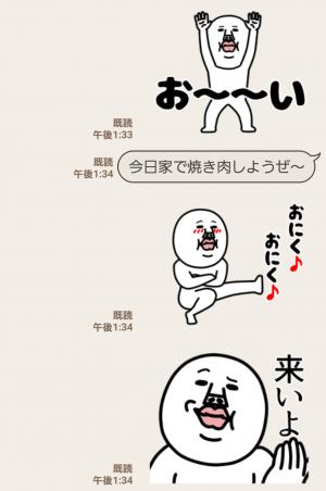 【人気スタンプ特集】動く!うざいマン。6 スタンプ (3)