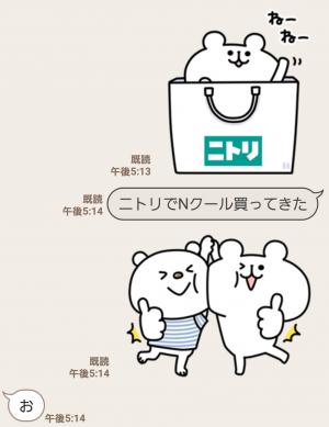 【限定無料スタンプ】ゆるくま × ニトリのシロクマ スタンプ(2017年07月24日まで) (6)