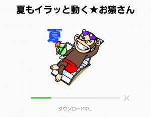 【人気スタンプ特集】夏もイラッと動く★お猿さん スタンプ (2)