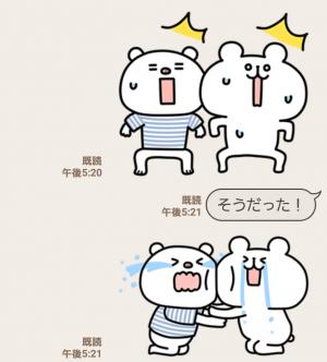 【限定無料スタンプ】ゆるくま × ニトリのシロクマ スタンプ(2017年07月24日まで) (10)