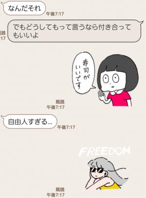 【人気スタンプ特集】すきなものスタンプ (7)