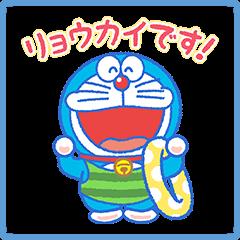 【キャンペーン】夏休みスタンプ販売開始!対象スタンプを購入してLINEクレジットを当てよう!(713~820) (12)