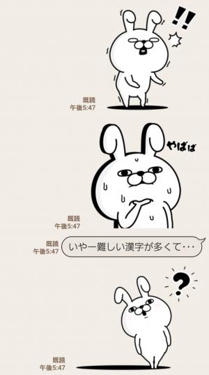 【限定無料スタンプ】honto×うさぎ100%コラボスタンプ(2017年08月21日まで) (10)