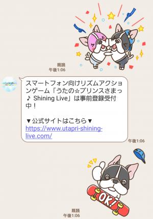 【限定無料スタンプ】うた☆プリ Shining Live スタンプ(2017年08月14日まで) (4)