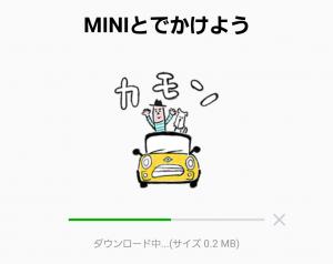 【隠し無料スタンプ】MINIとでかけよう スタンプ(2017年12月12日まで) (2)