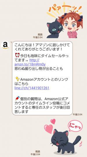 【隠し無料スタンプ】アマゾンポチ×ドラクエXI×カナヘイ スタンプ(2017年09月21日まで) (7)