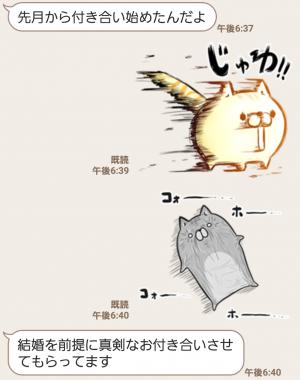 【人気スタンプ特集】ボンレス猫 in さま~ スタンプ (6)