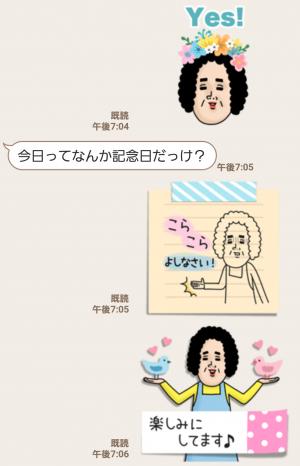 【人気スタンプ特集】母からメッセージ6【かわいい編】 スタンプ (4)