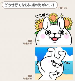 【人気スタンプ特集】うさぎ100% 夏 スタンプ (6)