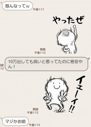 【人気スタンプ特集】さけびたくてふるえる スタンプ (7)