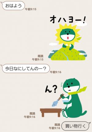 【隠し無料スタンプ】三井住友銀行 ミドすけ スタンプ(2017年10月01日まで) (5)