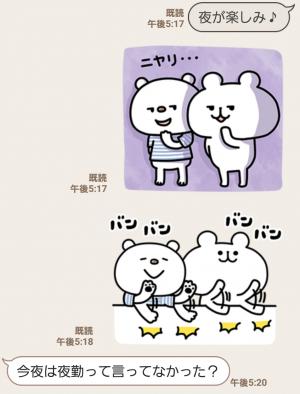 【限定無料スタンプ】ゆるくま × ニトリのシロクマ スタンプ(2017年07月24日まで) (9)