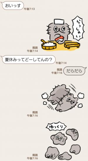 【人気スタンプ特集】ねこのぶーちゃんスタンプ4 スタンプ (3)