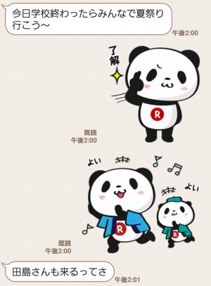 【限定無料スタンプ】お買いものパンダ スタンプ(2017年08月21日まで) (6)