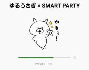 【限定無料スタンプ】ゆるうさぎ × SMART PARTY スタンプ(2017年10月01日まで) (4)