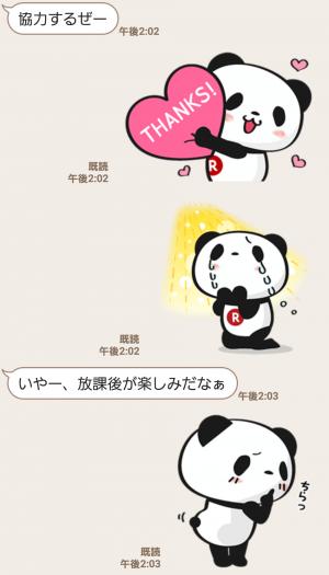 【限定無料スタンプ】お買いものパンダ スタンプ(2017年08月21日まで) (8)