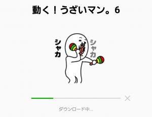 【人気スタンプ特集】動く!うざいマン。6 スタンプ (2)