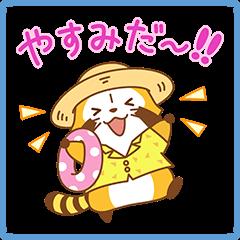 【キャンペーン】夏休みスタンプ販売開始!対象スタンプを購入してLINEクレジットを当てよう!(713~820) (17)