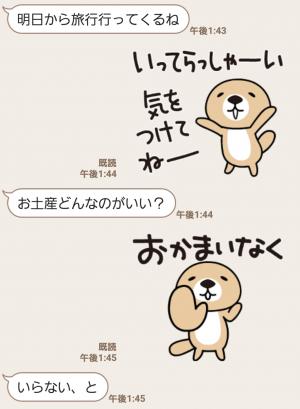 【人気スタンプ特集】動け!突撃!ラッコさん4 スタンプ (3)