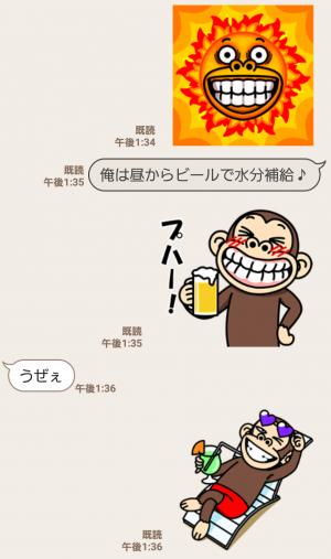 【人気スタンプ特集】夏もイラッと動く★お猿さん スタンプ (5)