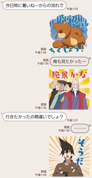 【人気スタンプ特集】有頂天家族2 スタンプ (6)