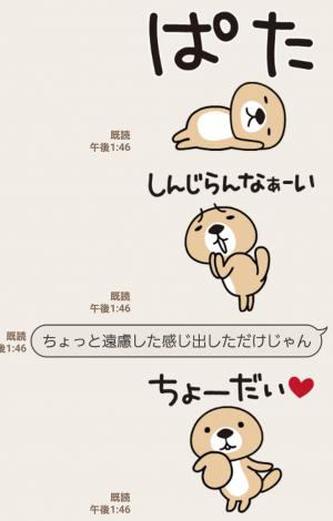 【人気スタンプ特集】動け!突撃!ラッコさん4 スタンプ (4)